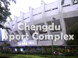 Chengdu Sport Complex