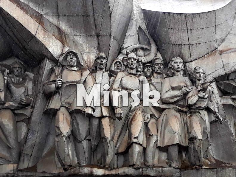 Minsk.jpg
