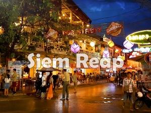 Siem Reap.jpg