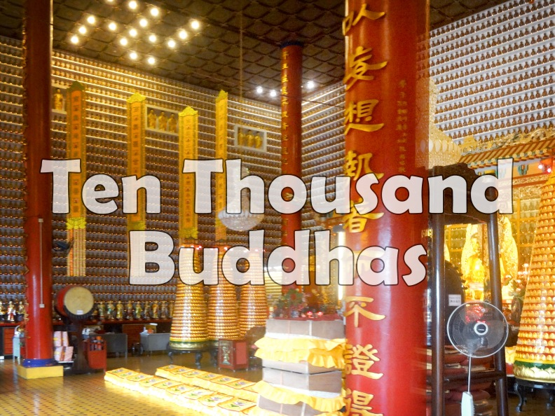 Ten Thousand Buddhas.jpg