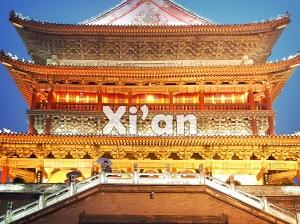 Xian.jpg